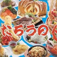 てつたろう 梅田中崎町店の写真