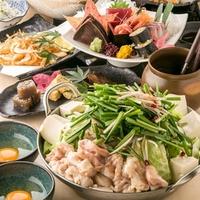 たくみ札幌店の写真