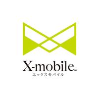 エックスモバイル釧路店の写真