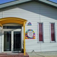アメリカンインターナショナルブレインズキディクラブ 阿倉川駅前校の写真