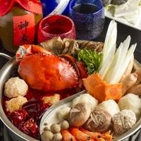 四川厨房 美の写真