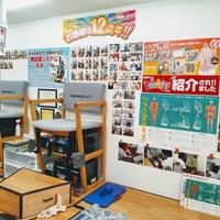 足道楽大和店の写真