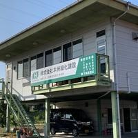 株式会社本州緑化建設の写真