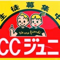 ECCジュニア吉野ヶ里教室の写真