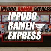 IPPUDO RAMEN EXPRESS 三井アウトレットパーク滋賀竜王店の写真