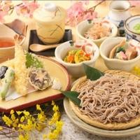 和風ダイニング咲椀の写真