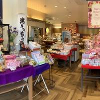 お菓子のたいよう 本店の写真