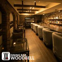 DINING BAR WOODBELLの写真