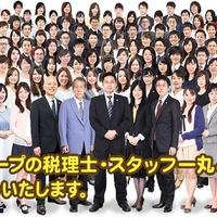 税理士法人心 京都税理士事務所の写真