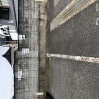 柳生堂窪田武道具店の写真
