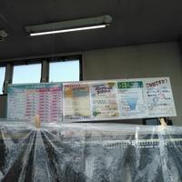富山第一ドライ 本社工場店の写真