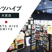 ダーツショップ ダーツハイブ【大宮店】DARTS HIVEの写真
