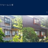 上島プロパン(株)の写真