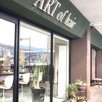 美容室 ART of hair 春日店の写真