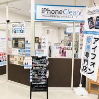 アイフォンクリア MEGAドン・キホーテ旭川店の写真