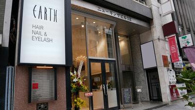 美容 院 earth 美容室・美容院アース ヘアサロン:Hair&Make