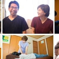 もりの治療院の写真