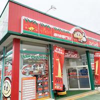 車検のコバック燕店の写真