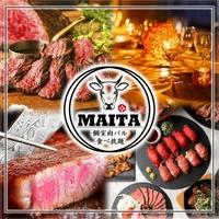個室肉バル 食べ放題 まいた 渋谷本店の写真
