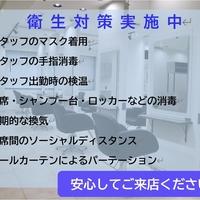 e.m.a ASSORT 名駅店の写真