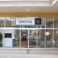 オノヤ仙台泉リフォーム・不動産ショールームの写真