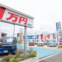 新車市場 堺鉄砲町店の写真
