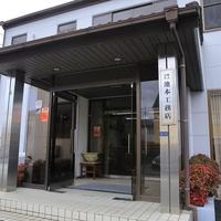 株式会社池本工務店の写真