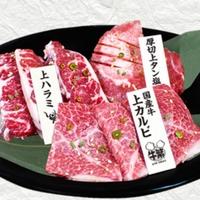 牛繁 錦糸町店の写真