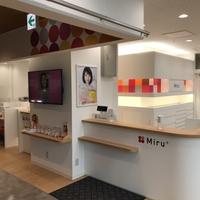 Miru+ 鹿児島中央店の写真