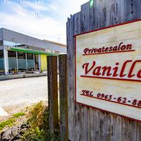 プライベートサロンバニラ(vanilla)の写真