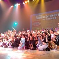 Dance Studio FUN→D←TIONの写真