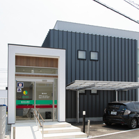 富永薬局 福浜店の写真