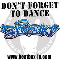 Beat Box Dance Studioの写真