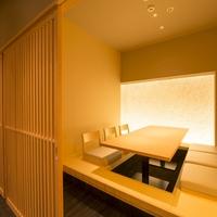和食個室ダイニング柳月亭の写真