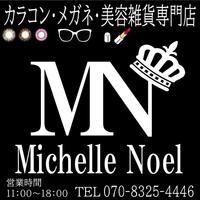 Michelle Noelの写真
