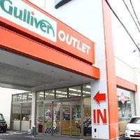 ガリバーアウトレット外環石切店の写真