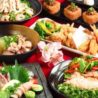 鶏きち魚きち 小倉魚町店の写真
