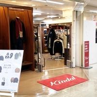 カインドオル神戸三宮センター街店の写真