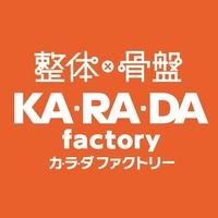 カラダファクトリーイトーヨーカドー甲府昭和店の写真