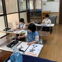 神園明子書道教室の写真