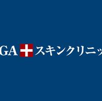 AGAスキンクリニック大阪難波院の写真