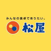 松屋 植田一本松店の写真