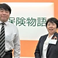 保険物語 MEGAドン・キホーテUNY佐原東店の写真
