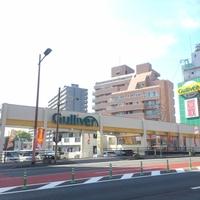 ガリバー宮崎橘橋店の写真