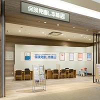 保険見直し本舗 香川イオンモール綾川店の写真