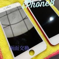 iPhone修理専門店、スマートクール イオンモール直方店の写真