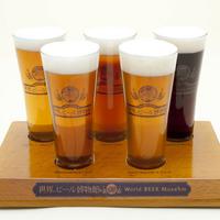 世界のビール博物館東京スカイツリータウン・ソラマチ店の写真