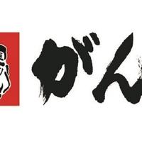 がんこ 京都三条本店の写真