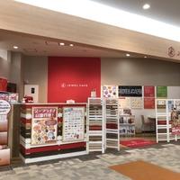 ジュエルカフェ ベルモール宇都宮店の写真