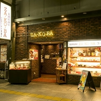 ZA・KO・BA 三ノ宮店の写真